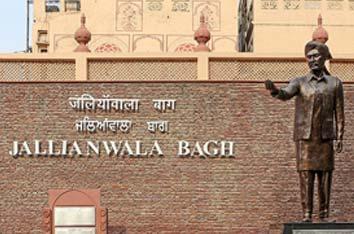 Jaliawalah Bagh